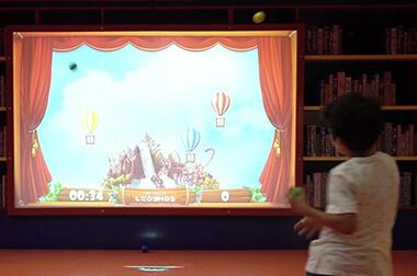 砸球互动游戏 - 少儿游戏 - 气球互动 - 维莎道卡数字影像制作有限公司