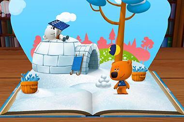 互动翻书投影 - 教育游戏 - 虚拟书本 - 维莎道卡数字影像制作有限公司