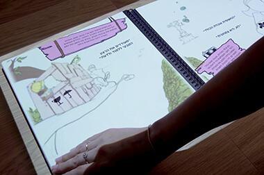 互动翻书投影 - 幼儿教育 - 书本互动 - 维莎道卡数字影像制作有限公司