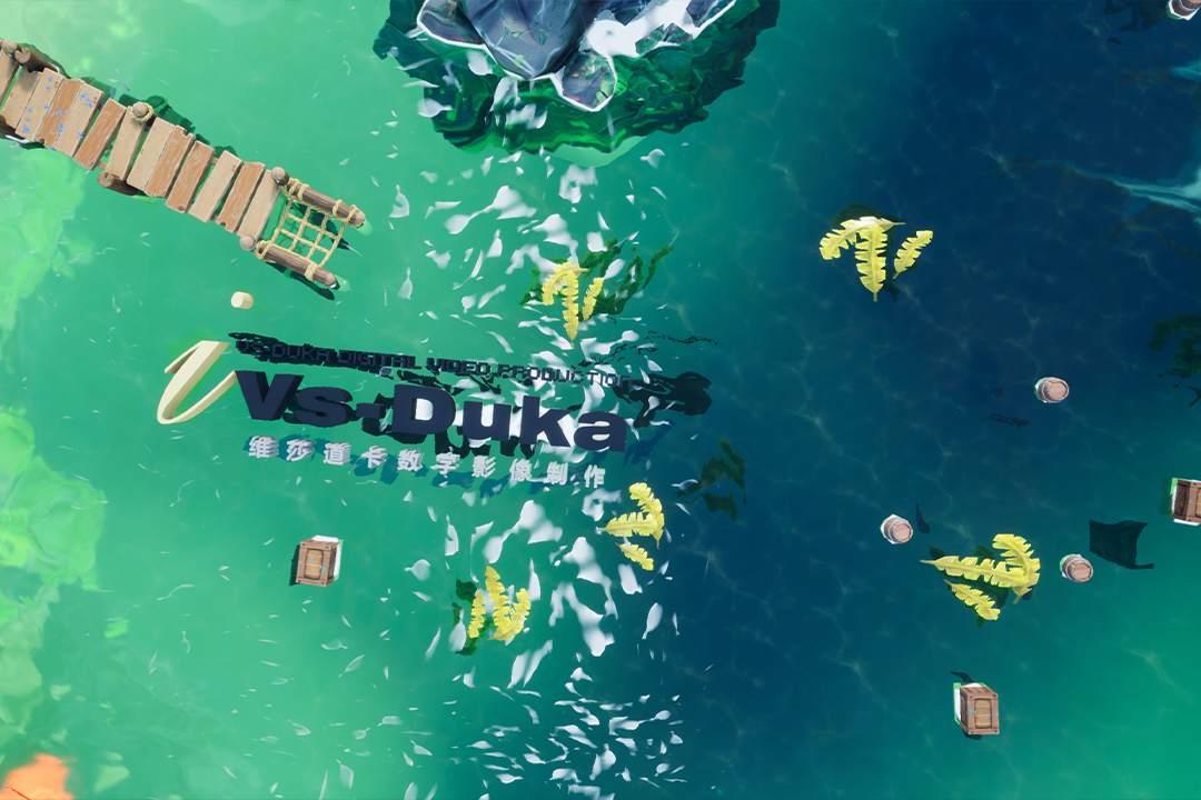 地面互动投影 - 儿童游戏 - 水上鲜花 - 维莎道卡数字影像制作有限公司