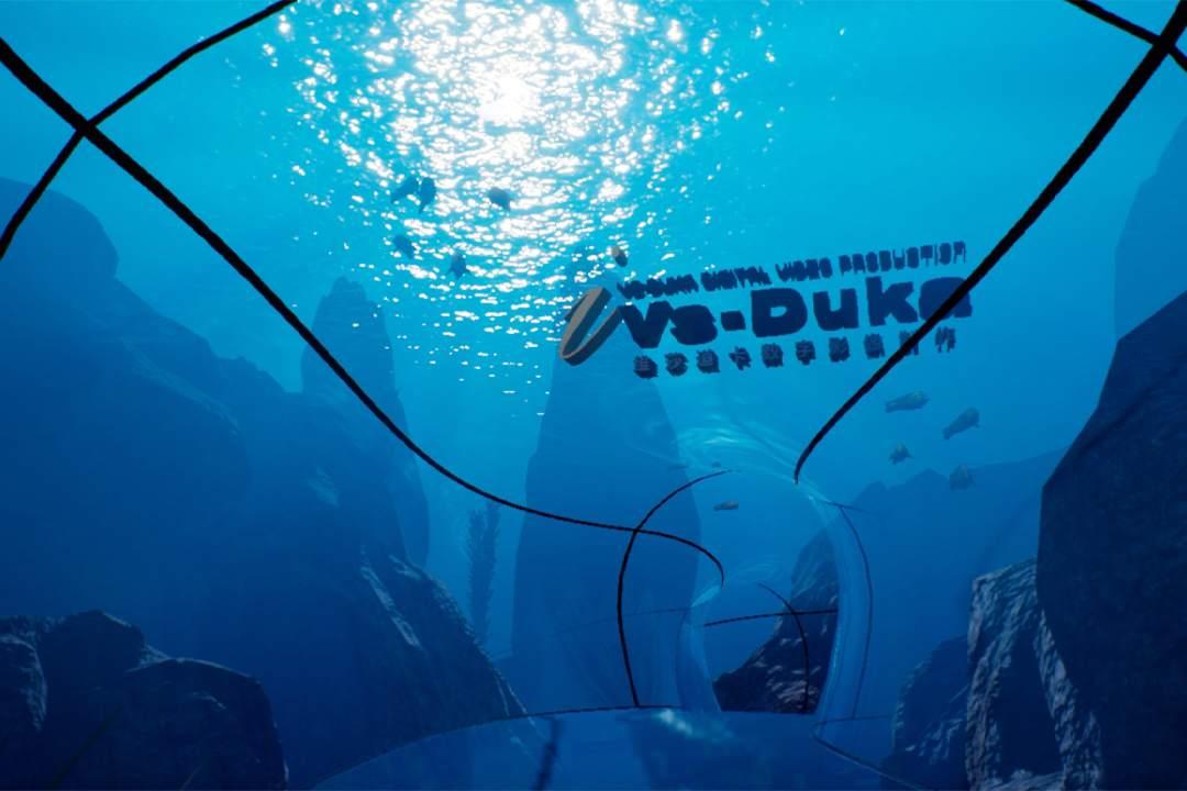 地面互动投影 - 沉浸体验 - 梦幻海底 - 维莎道卡数字影像制作有限公司