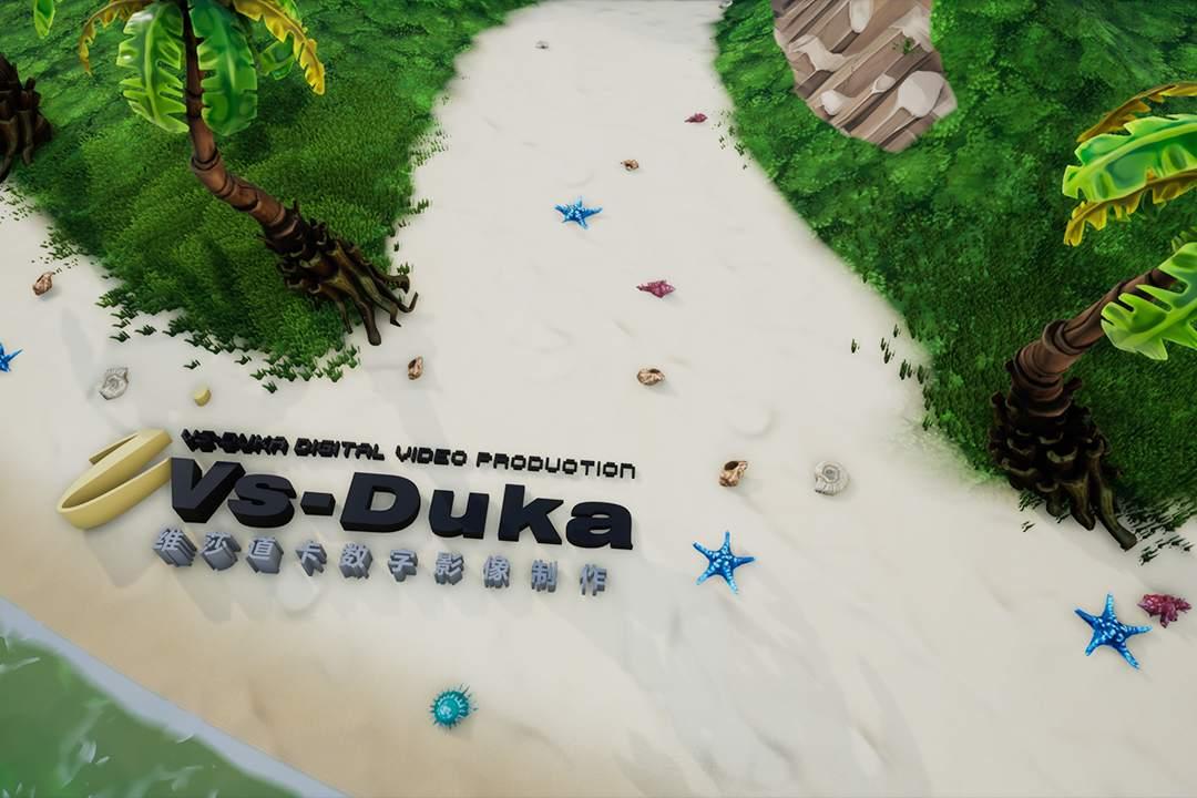 沙盘互动投影 - 幼儿体验 - 沙子互动 - 维莎道卡数字影像制作有限公司